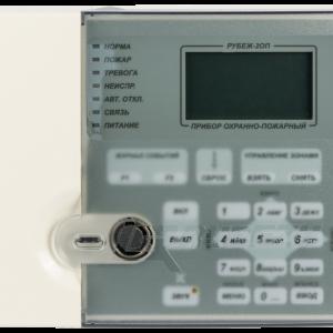 Приборы приемно-контрольные управления и индикации